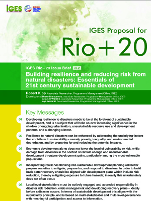 IGES-Resilience_front_page